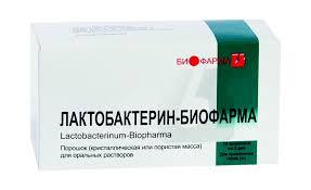 Лактобактерин при запоре